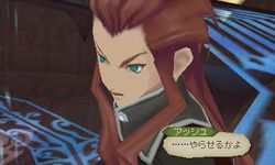 Tales of the Abyss 3DS - 13