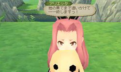 Tales of the Abyss 3DS - 15