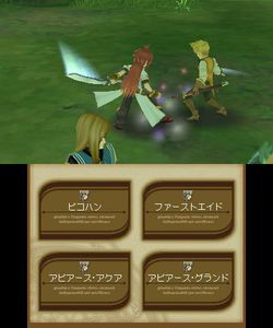 Tales of the Abyss 3DS - 24