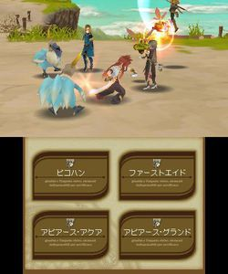 Tales of the Abyss 3DS - 25