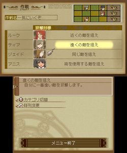 Tales of the Abyss 3DS - 27