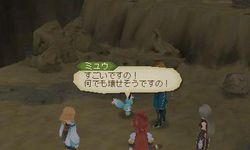 Tales of the Abyss 3DS - 32