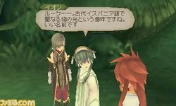 Tales of the Abyss 3DS - 5