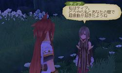 Tales of the Abyss 3DS - 6