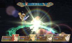 Tales of the Abyss 3DS - 9