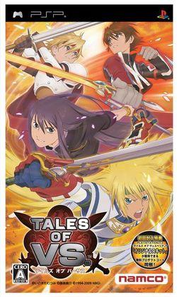 Tales of Versus - pochette