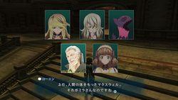 Tales of Xillia - 11
