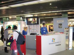 TD08   Stand