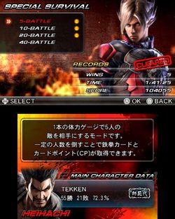Tekken 3D Prime - 11