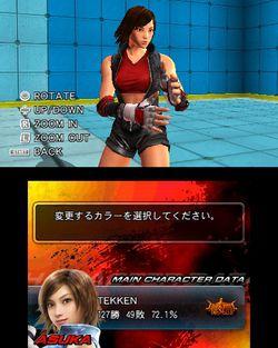 Tekken 3D Prime - 1