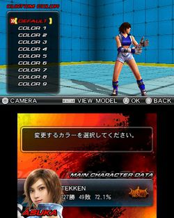 Tekken 3D Prime - 2