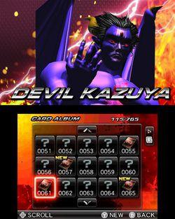 Tekken 3D Prime - 4