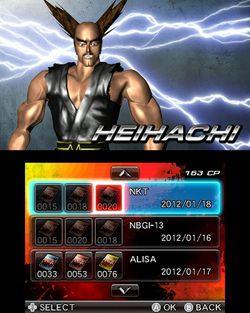 Tekken 3D Prime - 6