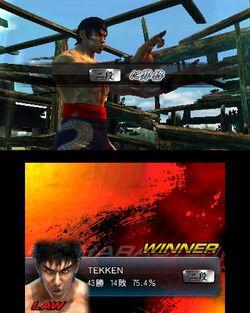Tekken 3D Prime - 7
