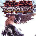 Tekken 5 Dark Resurrection : vidéo