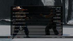 Tekken 6 - 16