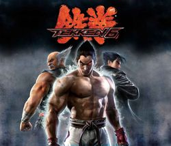 Tekken 6 - logo