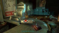 test bioshock pc image (25)