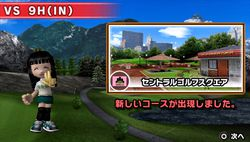 test everybos\'s golf 2 psp image (1)