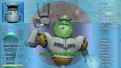 test secret agent clankt psp image (11)