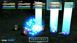 test star ocean first departure psp image (17)