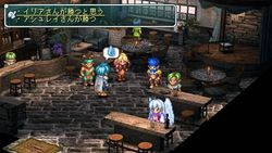 test star ocean first departure psp image (18)