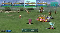 test star ocean first departure psp image (5)