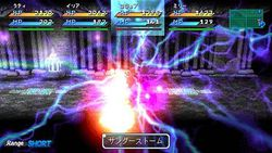 test star ocean first departure psp image (7)