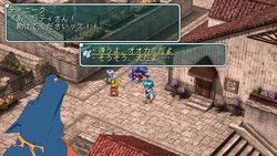 test star ocean first departure psp image (9)