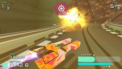 test wipeout pulse PSP image (9)