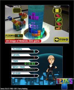Tetris 3DS (5)