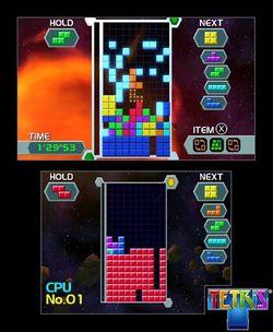 Tetris 3DS (7)