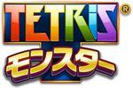 Tetris Monsters - vignette