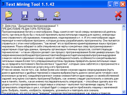 Text Mining Tool screen1