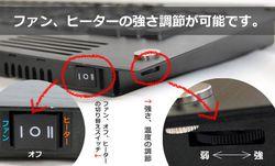 Thanko Hot Cooler Keyboard r