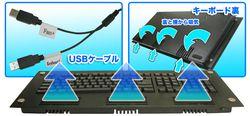 Thanko USB Cooler Keyboard 2