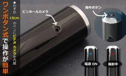 Thanko Video Pen VGA 2