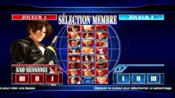 The King of Fighters XII - 1