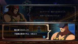 The King of Fighters XIII - 3