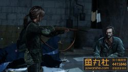 The Last of Us Remastered - 6