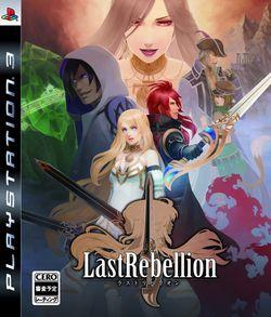 The Last Rebellion - pochette