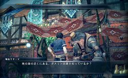 The last remnant 19