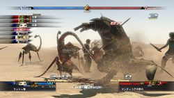The Last Remnant   Image 10