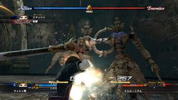 The Last Remnant   Image 14