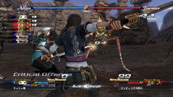 The Last Remnant   Image 1