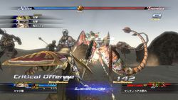 The Last Remnant   Image 23