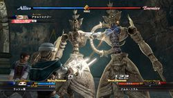 The Last Remnant   Image 25
