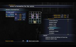 The Last Remnant PC   10