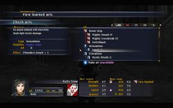 The Last Remnant PC   9