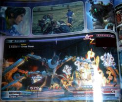 The last remnant scan 3